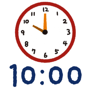 時計10時