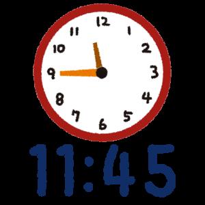 時計11時45分