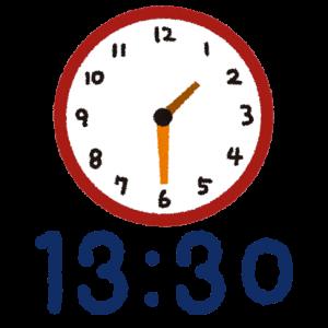 時計13時30分
